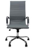 Bureaustoel Big Boss V2 Grijs_
