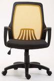 Bureaustoel Clivir Zwart/Geel_