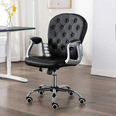 Kantoorstoel draaibaar kunstleer zwart