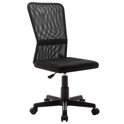 Kantoorstoel 44x52x100 cm mesh stof zwart