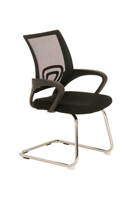 Bezoekersstoel Aeruke Zwart
