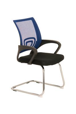 Bezoekersstoel Aeruke Blauw