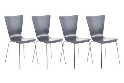 4x bezoekersstoel Oaran Grijs