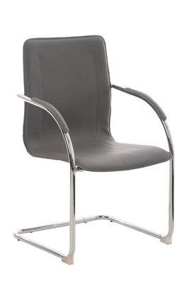 Bezoekersstoel Maline V2 Grijs