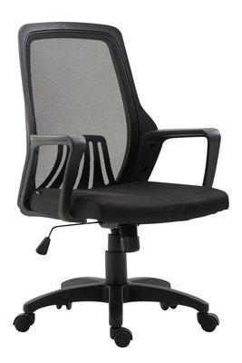 Bureaustoel Clivir Zwart/Zwart