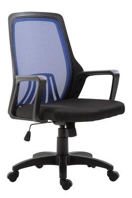 Bureaustoel Clivir Zwart/Blauw