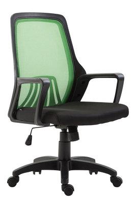 Bureaustoel Clivir Zwart/Groen