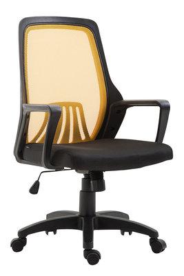 Bureaustoel Clivir Zwart/Geel