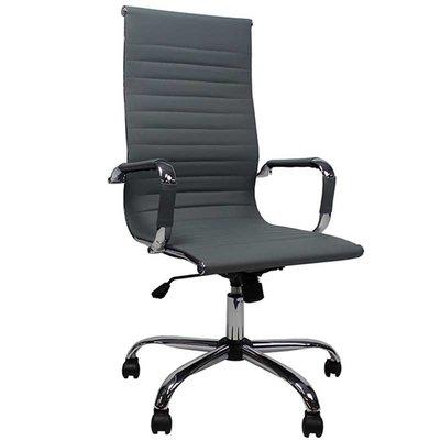 Bureaustoel Big Boss V2 Grijs