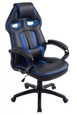 Gaming Stoel Geovanni Zwart Blauw