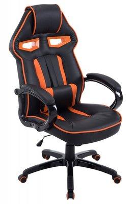 Gaming Stoel Geovanni Zwart Oranje