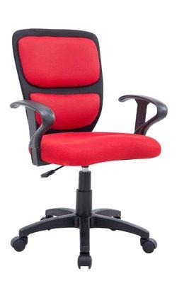 Bureaustoel voor kinderen Jazlynn Zwart/Rood