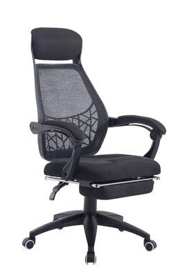 Bureaustoel Alienna Zwart/Zwart