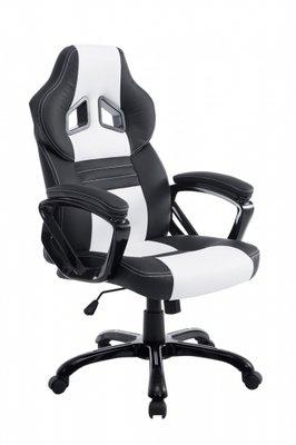 Bureaustoel Dylinne Zwart/Wit
