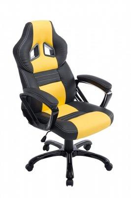 Bureaustoel Dylinne Zwart/Geel