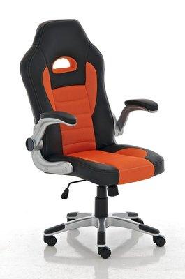 Gaming Stoel Aaren Zwart Oranje