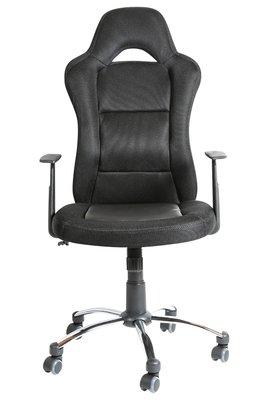 Bureaustoel Lenne Zwart Zwart