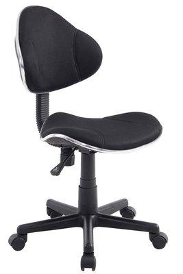 Bureaustoel Aicha Zwart Zwart