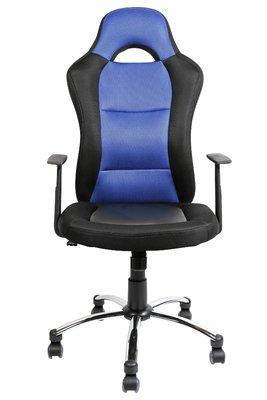 Bureaustoel Lenne Zwart Blauw