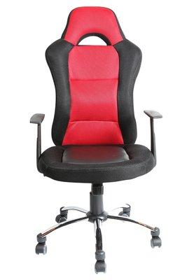 Bureaustoel Lenne Zwart Rood
