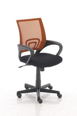 Bureaustoel Alma Oranje