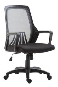 Bureaustoel Clivir Zwart/Grijs